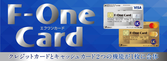 F-OneCard